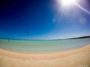 De l'espace pour les kite-surfeurs.