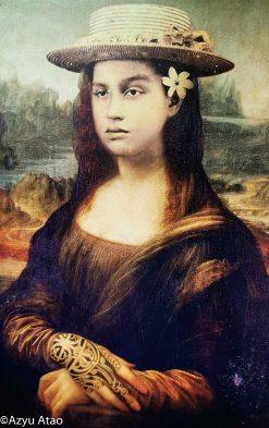 Moana Lisa : peinture numérique associant La Joconde à une photo d'une Tahitienne au XIXe siècle (artiste Shigetomi)
